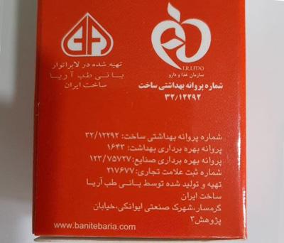 کرم ضد آفتاب ایرانی دارای مجوز بهداشت