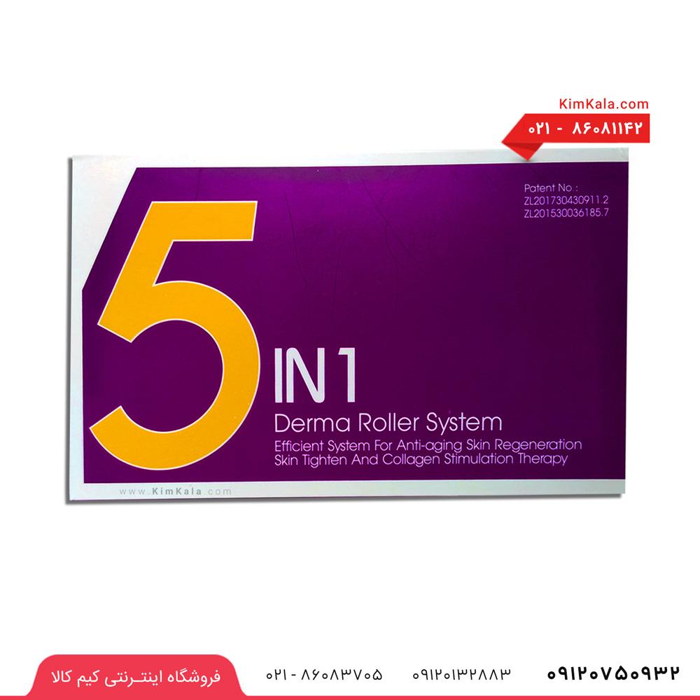 درمارولر تیتانیومی 5 در 1 برند drs