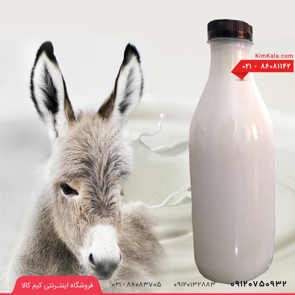 شیر الاغ - حجم 1 لیتر
