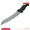 فروش چاقو miracle blade میراکل بلید