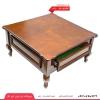 فروش میز چوبی وسط مبلی