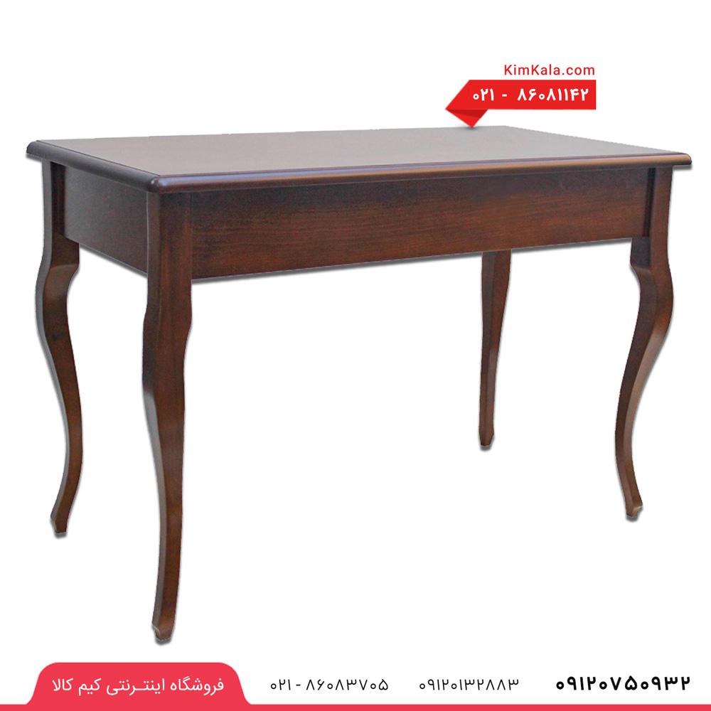 میز تحریر چوبی کلاسیک کشودار و بدون کشو